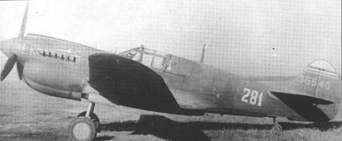 Этот Р-40М-5 в разных источник идентифицируется то как проходивший испытания в НИИ ВВС, то как принадлежащий одному из полков ВВС СФ. Судя по «пилотке» на киле и номеру скорей всего последний вариант.
