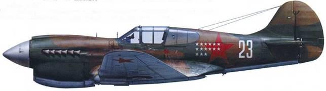 Р-40К (серийный неизвестен), летчик – Николай Кузнецов, 436-й ИАП, озеро Зелигер, Севера – Западный фронт, декабрь 1942.