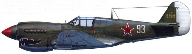 Р-40М (серийный неизвестен), 191-й ИАП, Ленинградский фронт, конец 1943.