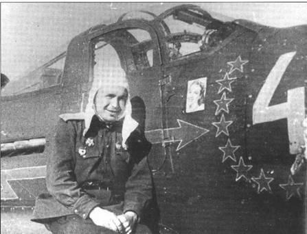 Ранее считалась, что это фотография старшего лейтенанта Павла Головачева из 9 ГвИАП, но реально это майор Николай Прощенков из 69 ГвИАП. Он совершил 375 боевых вылета, одержав 23 победы (из них 4 – в группе). 69 ГвИАП был перевооружен на Р- 39 в мае 1943 года и вернулся на Степной фронт через три месяца.