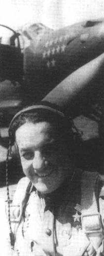 Майор Владимир Семенишин возглавлял 298 ИАП летом 1943 года до своей гибели в бою.