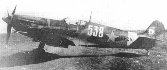 Этот «Спитфайр» Mk VB был отправлен в СССР 11 января 1943 года. Распределен в 57 ГвИАП, который воевал на Северном Кавказе.
