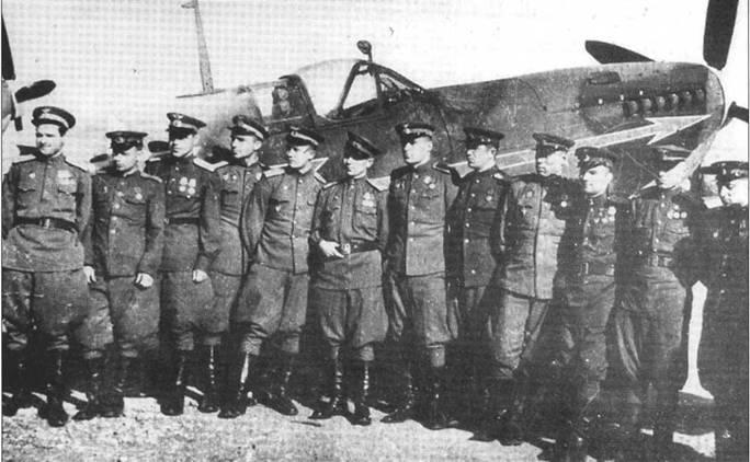 Летчики позируют на фоне «Спитфайра» Mk IX, предположительно май 1945 года. По крайней мере половина из них имеет знак Гвардии, что позволяет предположить что это Гвардейский авиаполк.