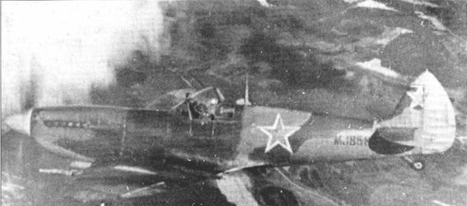 «Спитфайр» LF IX MJ858 передан советским властям в Басре 6 мая 1944 года.