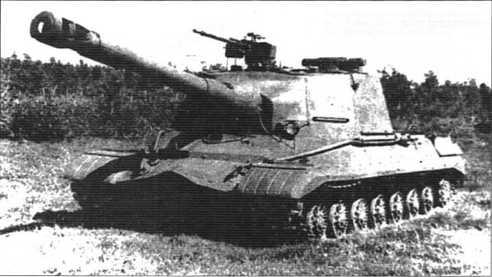 Самоходная артиллерийская установка «объект 268» с 152-мм орудием М-64 и 14,5-мм зенитным пулемётом