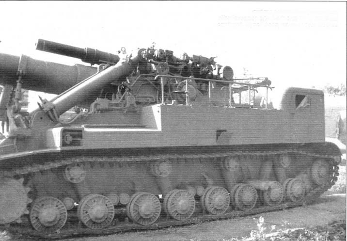 Тяжёлая самоходная установка «Конденсатор 2П» («объект 271») с 406-мм гаубицей. Музей Вооружённых Сил, Москва