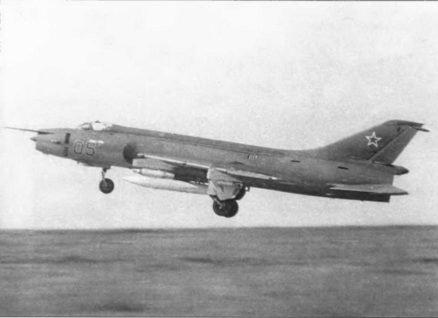 Серия (Су-17 с двигателем АЛ-7Ф1)