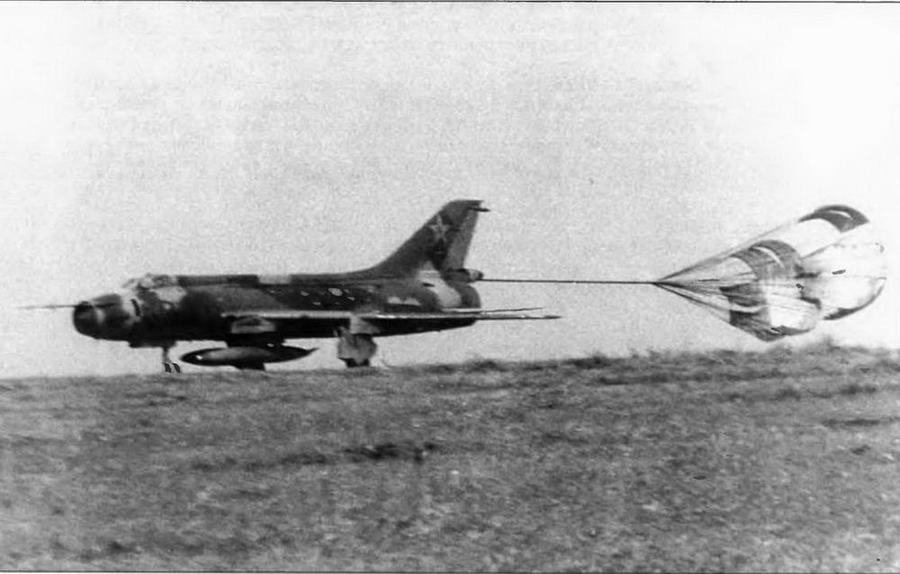 Су-17 дальневосточного ?29-го апиб. Аэродром Бирофельд, 1984 год.
