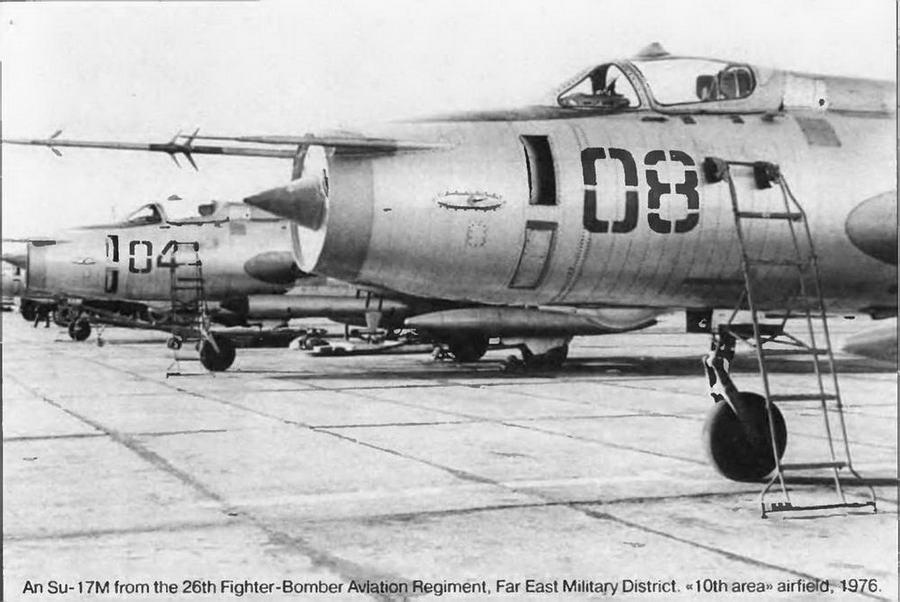 Су-17М на аэродроме «10-й участок» ДальВо, 26-й апиб, ноябрь 1976 года.