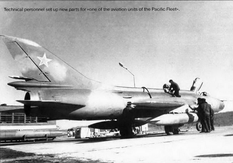 Техсостав осваивает новую матчасть в «одной из частей авиации Тихоокеанского флота».