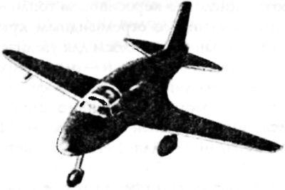 Истребитель с ракетным двигателем «Малютка»