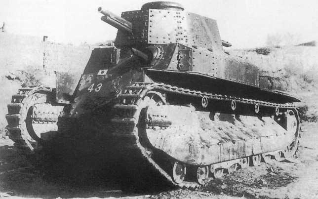 Японский средний танк Тип 89 «Оцу» из состава 4-го танкового полка Квантунской армии. Весна 1939 года. На лобовом листе виден номер танка и изображение государственного флага Японии (ЯМ).
