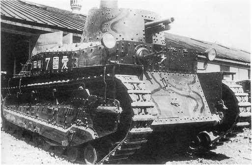 Японский средний танк Тип 89 «Ко» из состава 3-го танкового полка Квантунской армии. Снимок сделан в июне 1939 года в Кунгчулинге незадолго до отправки танков в район боев на Халхин-Голе (ЯМ).