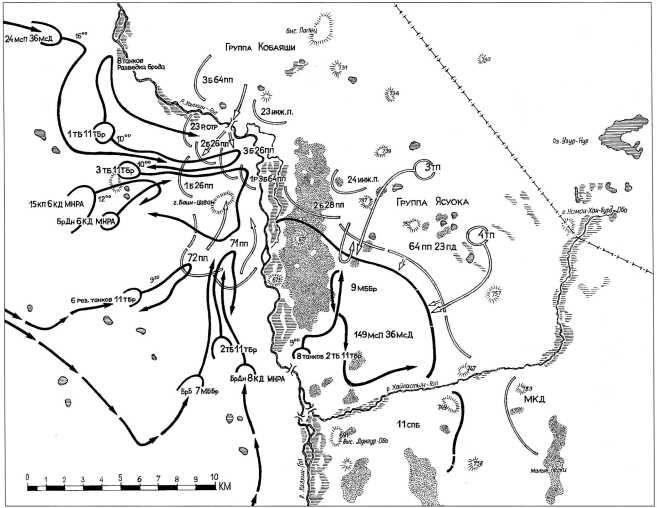 Боевые действия на реке Халхин-Гол днем 3 июля 1939 года (схему выполнил Павел Шиткин)
