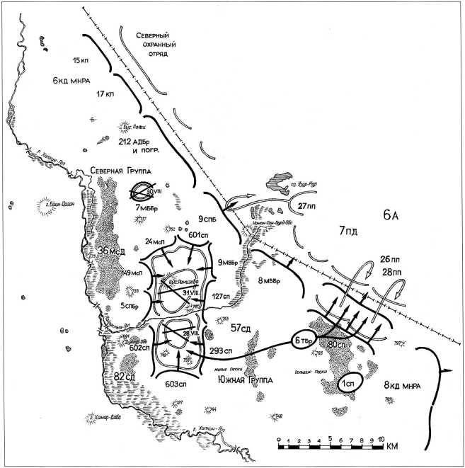 Боевые действия на реке Халхин-Гол 26–31 августа 1939 года (схему выполнил Павел Шиткин)