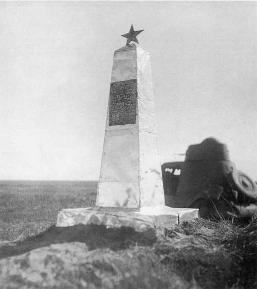 Братская могила бойцов 9-й мотоброневой бригады в районе боев на Халхин-Голе. На могиле установлен разбитый в боях бронеавтомобиль БА-20. Сентябрь 1939 года (АСКМ)