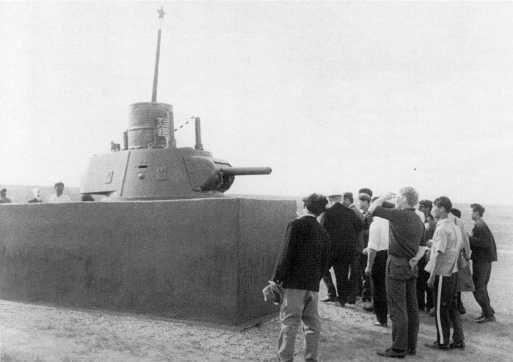 Башня танка БТ-7, установленная в качестве памятника на могиле советских солдат, погибших в боях у реки Халхин-Гол (фото конца 1970-х годов).