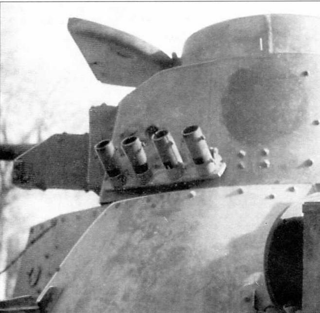 На части танков «Ха-го» в конце войны были установлены дымовые гранатометы