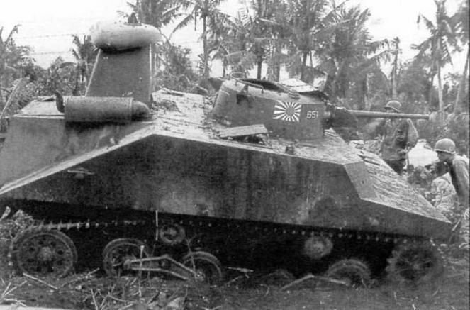 «Ка-ми», подбитый на о.Лусон в январе 1945 года. Военно- морской флаг на башне этой машины свидетельствует о ее принадлежности к морской пехоте