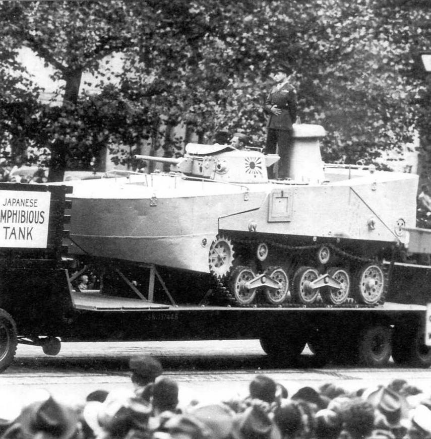 Японский плавающий танк «Ка-ми» во время демонстрации трофеев в США. 1945 год