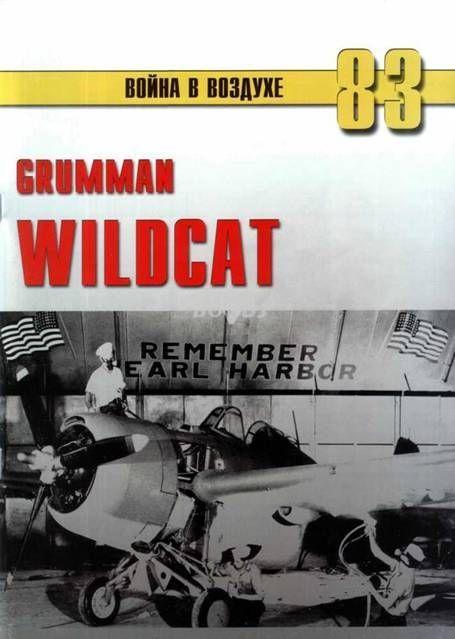 Grumman Wildcat
