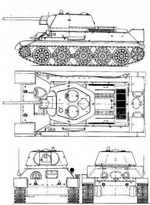 Т-34 обр. 1942 г.