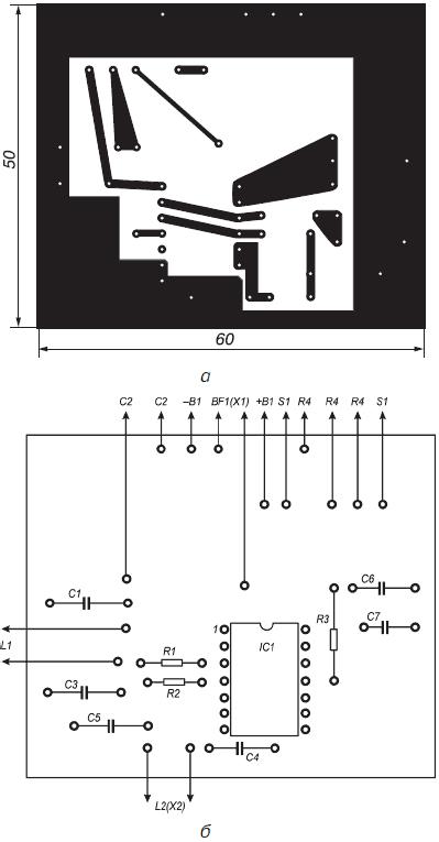 Детали и конструкция
