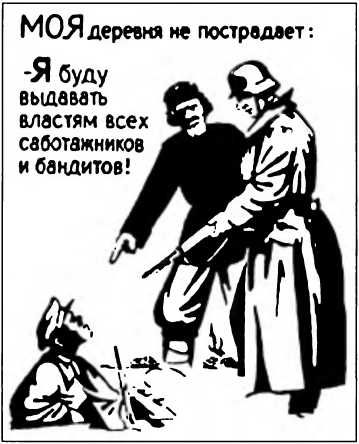 Русские против русских