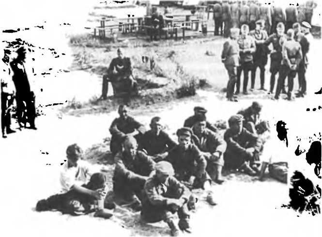 Антипартизанские действия немцев