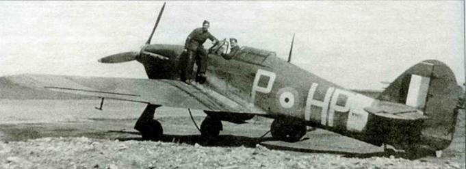 «Харрикейн» из 247-й эскадрильи, апрель-май 1940 года, Франция. У самолета закрашен желтый наружный круг кокарды. На полосе у хвоста нанесены серийный номер W9132. Эскадрилья, летавшая на «Харрикейнах IIВ», в июне 1941 года дислоцировалась в Преданнаке, Корнуолл, и выполняла патрулирование западного побережья Англии.