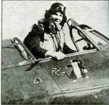 Командир эскадрильи Иан Глид, возглавлявший 87-т эскадрилью в 1940/41г.г. В 1941 году звено этой эскадрильи действовало самостоятельно к юго-западу от побережья Корнуолла.