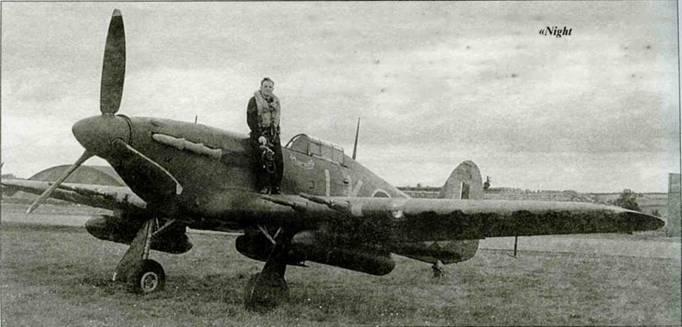Один из двух «Харрикейнов Мк IIС», построенных на пожертвования и служивших в 87-й эскадрилье. Этот самолет Duly» обычно пило тировал австралиец из Сиднея летный сержант Б. Боуден. Самолет в ночном камуфляже Grey/Green сверху и Black снизу. Код LK-R серого цвета. Под крыльями подвешены 44-галлоновые баки, очень полезные в ходе ночных налетов на Франции).