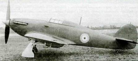 «Харрикейн I» — первый серийный экземпляр (L1547). Самолет использовался в 1937/38г.г. в экспериментальных целях. В октябре 1938 года машина попала в 111-ю эскадрилью в Нортхолт. Через два года самолет передали в 310-ю чешскую эскадрилью. 10 октября 1940 года на этом самолете в районе Мерсисайда был сбит летный сержант О. Ханзличек.