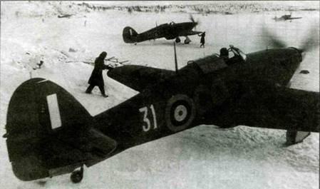 134-я эскадрилья действовала в тяжелых погодных условиях, Ваенга, ноябрь 1941 года.