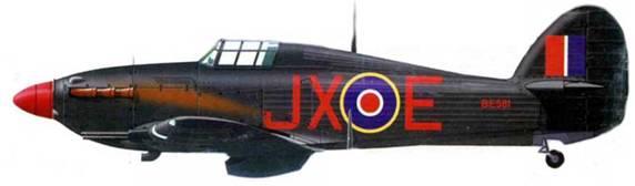 «Харрикейн Mk IIС», ВЕ581, JX-E, «Night Reaper», 1-я эскадрилья, мишина чеха Карела М. Кутлевашера.