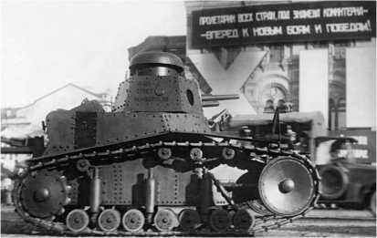 Танк Т-18 проходит по Красной площади во время парада 7 ноября 1929 года. Эта машина принадлежит к составу танковой колонны «Наш ответ Чемберлену». На всех танках — участниках парада, отсутствовали пулеметы.