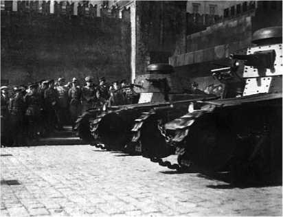 МС-1 на Красной площади. 1 мая 1931 года.