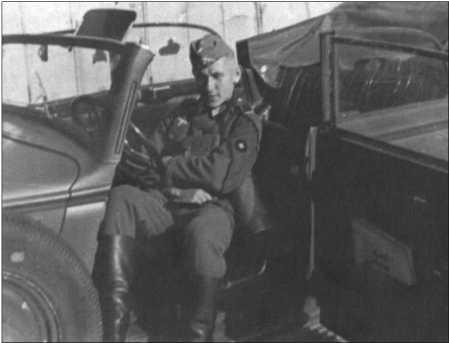 Альфред Руббель в июне 1940 года удобно устроился на водительском сиденье8-цилиндрового «Хорьха»,который использовался в качестве транспортера для 3,7-сантиметровой противотанковой пушки. Ездить развлекаться в Штеттин на этом автомобиле с кожаными сиденьями, который называли «кабриолет генерального директора», было большим удовольствием.