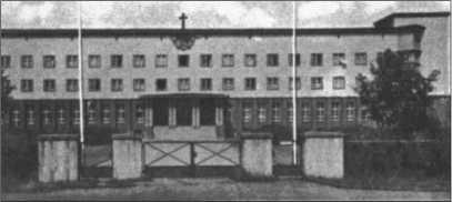 Большой и современный центр подготовки католических священников в Браунсберге.