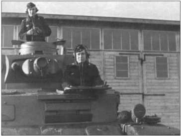 Воскресная фотосессия для оставшихся дома любимых. Альфред Руббель занял место командира танка в командирской башенке. Под ним водитель «Чарли». Это Танк IVв варианте С, без носового пулемета.