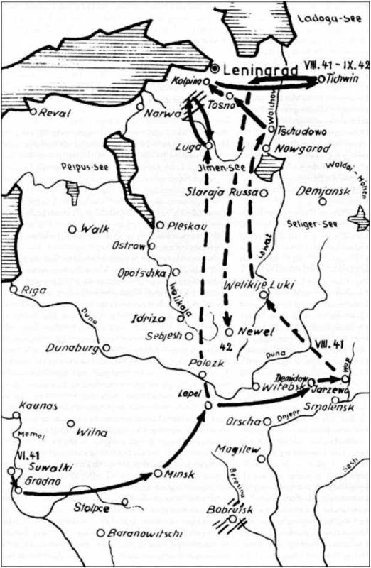 Путь 12-й танковой дивизии с начала русской кампании до осени1942 года.
