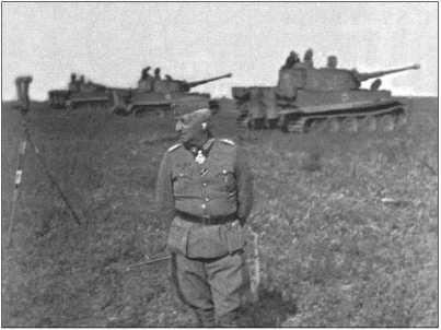 Генерал-фельдмаршал фон Манштейн недоволен результатами стрельбы из «Тигров». Его разочарование написано у него на лице.
