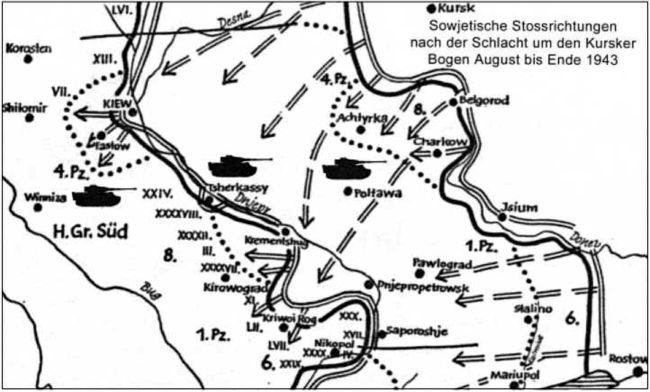 Районы боевых действий 503-го танкового батальона на Украине между августом и концом1943 года.