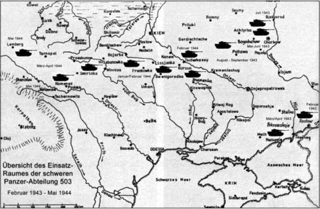 Черкассы (январь — февраль 1944г.)