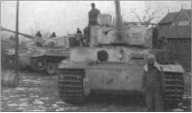 На смене 1943–1944 годов батальон многими эшелонами получил полный комплект новых «Тигров I». Тигры в районе Жмеринки были окрашены в зимний камуфляж.