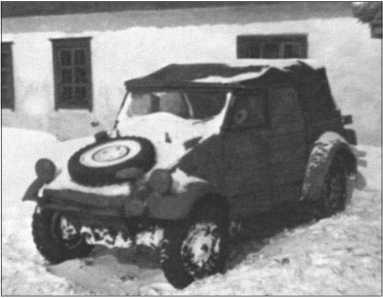 Одним из самых надежных автомобилей вермахта был «Фольксваген-Кубельваген». На него можно было положиться и под жарким солнцем Африки, и в зимней России.