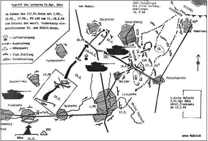 Набросок карты наступления танкового полка «Беке», в который в тот момент входил и 503-й тяжелый танковый батальон, для открытия котла под Черкассами в феврале 1944 года.