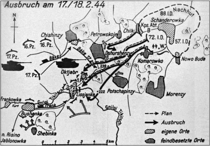 Набросок карты прорыва окруженных немецких частей в котле под Черкассами, который удался, но прошел с большими потерями.