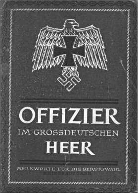 Рекламная брошюра для желающих пополнить ряды армейских офицеров.