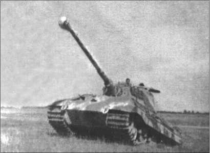 Здесь «Тигр II» с башней, с которой он пошел в производство, башня в серийном производстве только начиная с лета 1944 года.